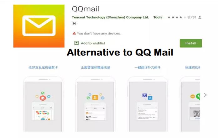 Alternative to QQ Mail